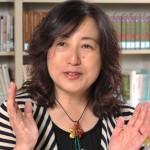 Prof. Emiko Ochiai