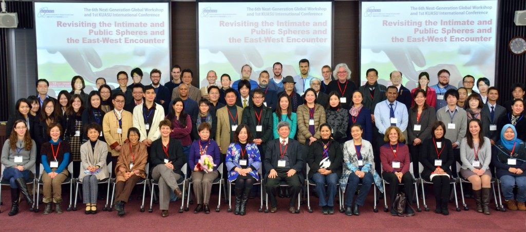 Group photo of all participants